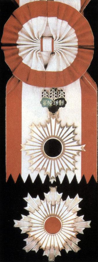 мундир лазутчика со знаком орла
